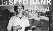 Невил из Seed Bank of Holland